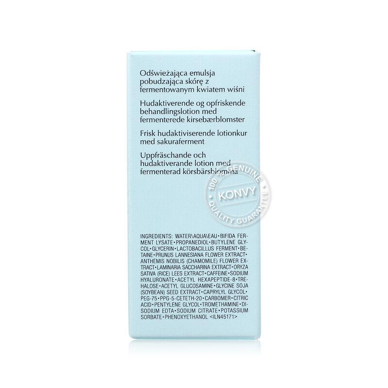 [แพ็คคู่] Estee Lauder Micro Essence Skin Activating Treatment Lotion Fresh With Sakura Ferment [7ml x 2pcs]