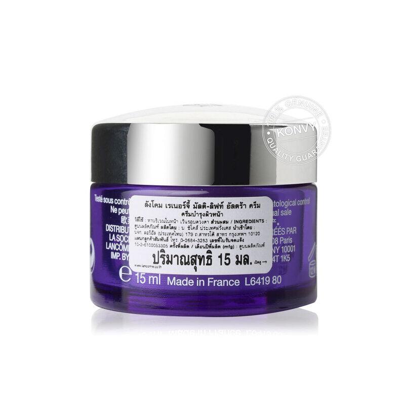 Lancome Renergie Multi Lift Ultra Full Spectrum Cream 15ml