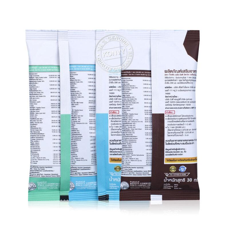 Beauty Buffet Dietary Supplement Protein Plus Multi-Vitamin [30g x 7 Sachets] ( สินค้าหมดอายุ : 2022.03 )