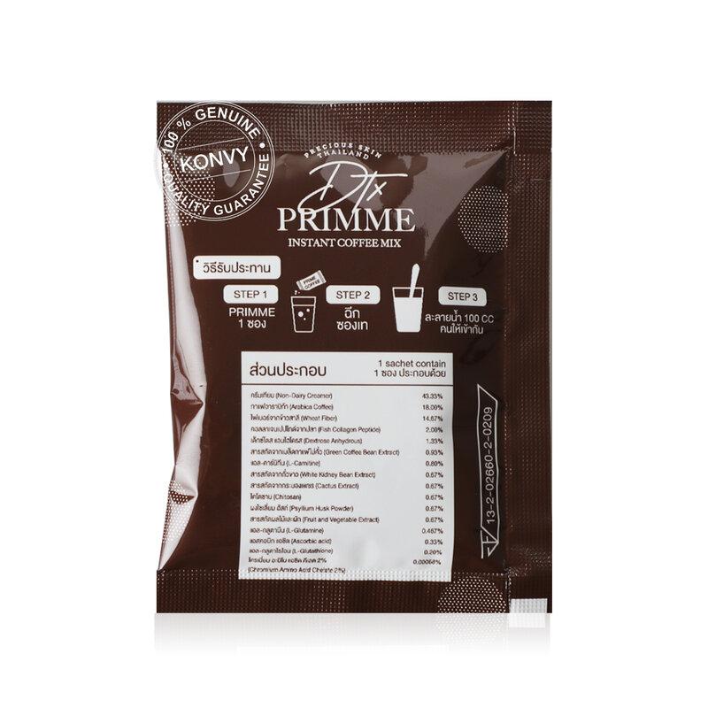 Precious Skin Thailand Primme Coffee [15g x 10pcs]