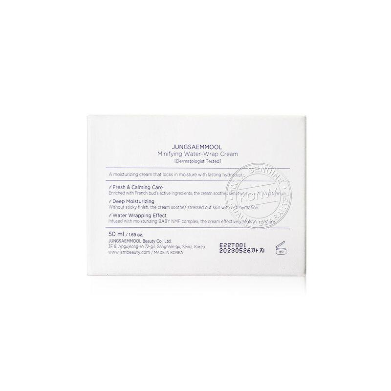 Jung Same Mool Minifying Water-Wrap Cream 50ml