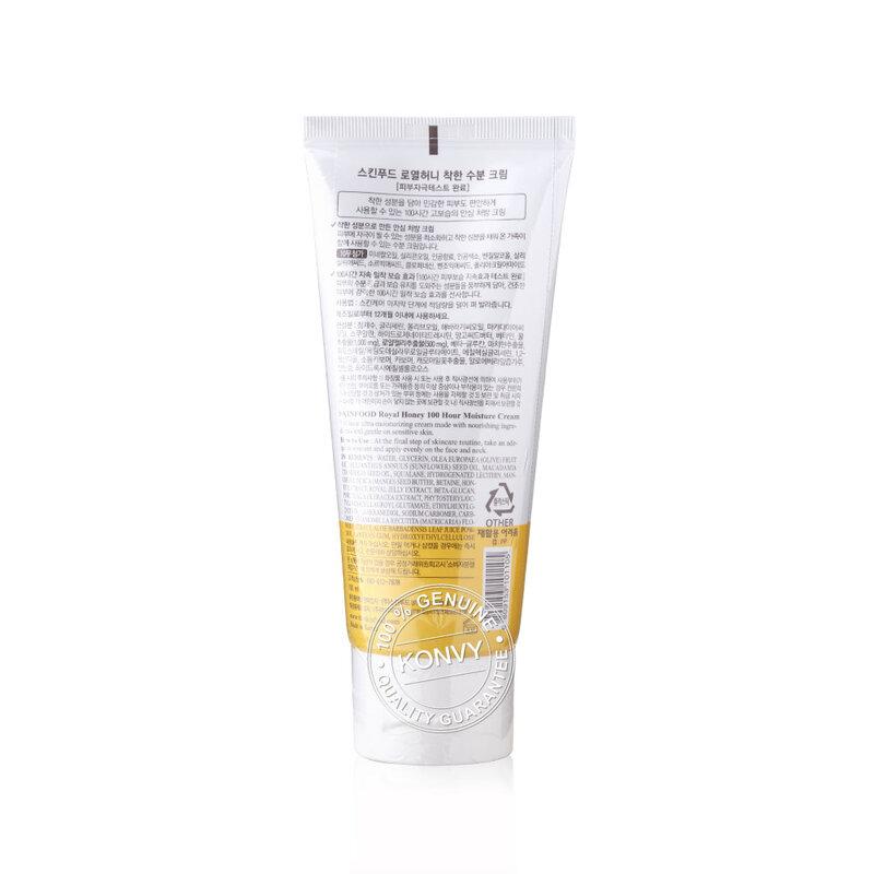 Skinfood Royal Honey 100 Hour Moisture Cream 100ml