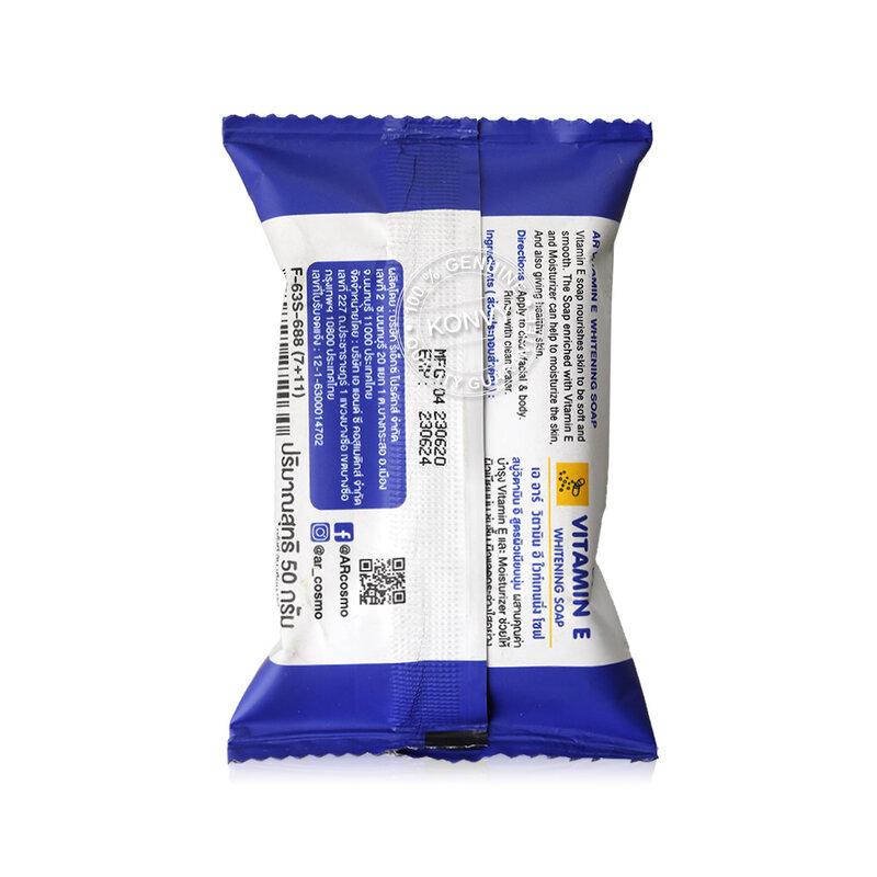AR Vitamin E Whitening Soap 50g