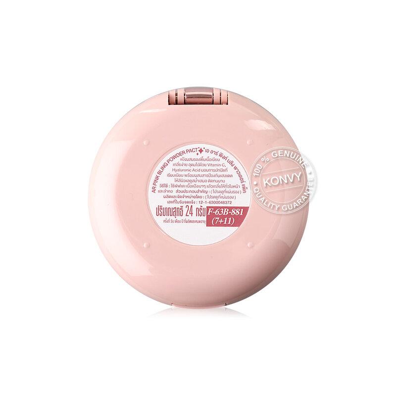 AR Pink Bling Powder Pact 24g