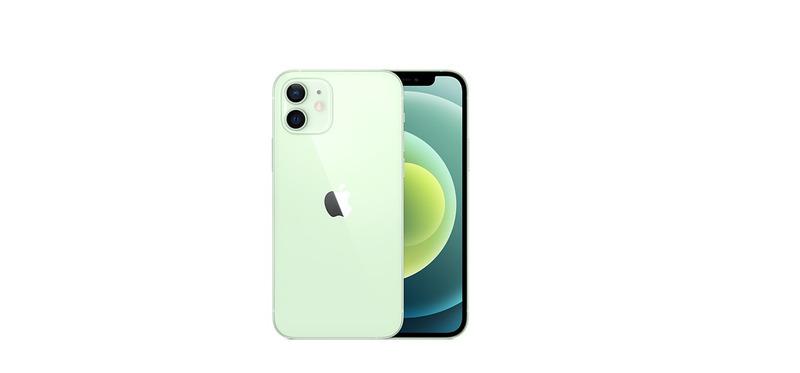 iPhone 12 Green 64 GB