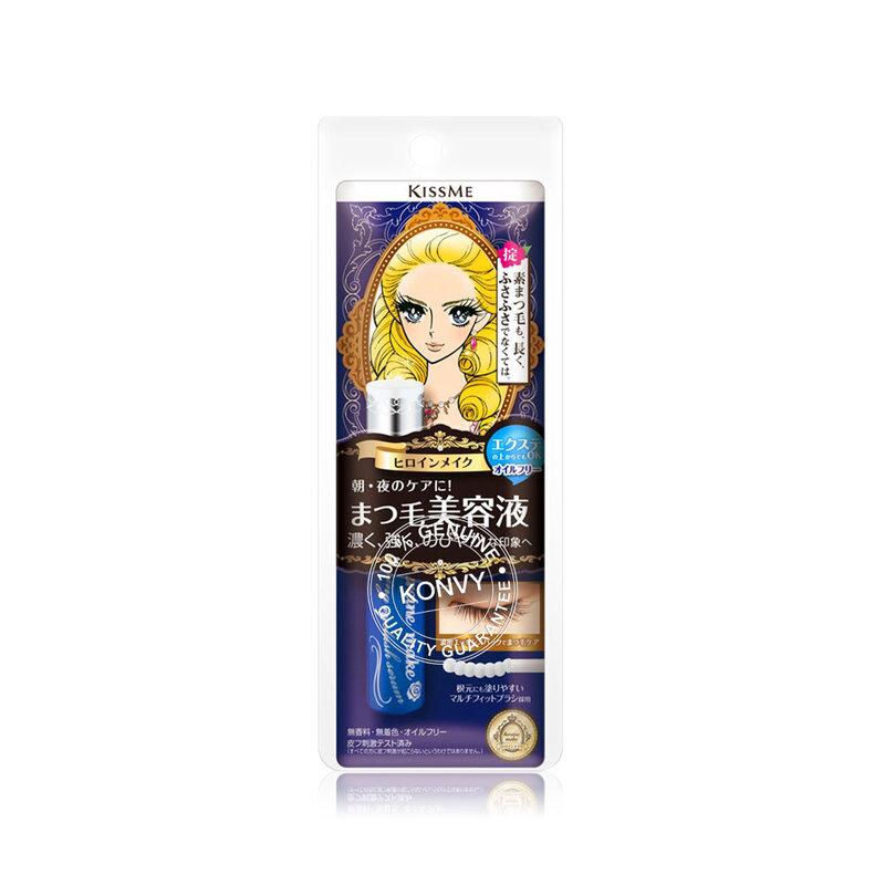 Kiss me Watering Eyelash Serum 5.5g