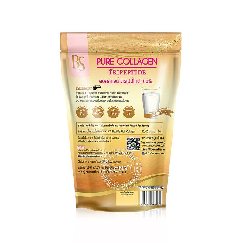 Beauti Srin Pure Collagen Tripeptide 50g