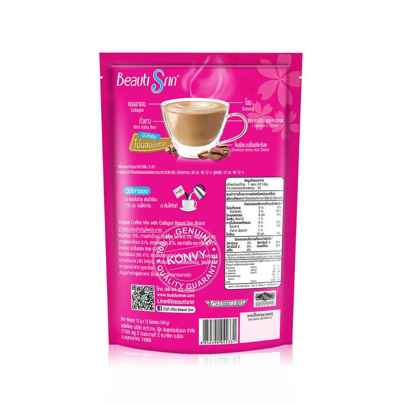 Beauti Srin Collagen [12g x 12 Sachets]
