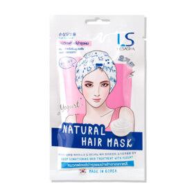 ฟรี! Le'sasha Natural Hair Mask Yogurt (1 ชิ้น / 1 ออเดอร์) เมื่อช้อปสินค้า Lesasha ครบ 999.-