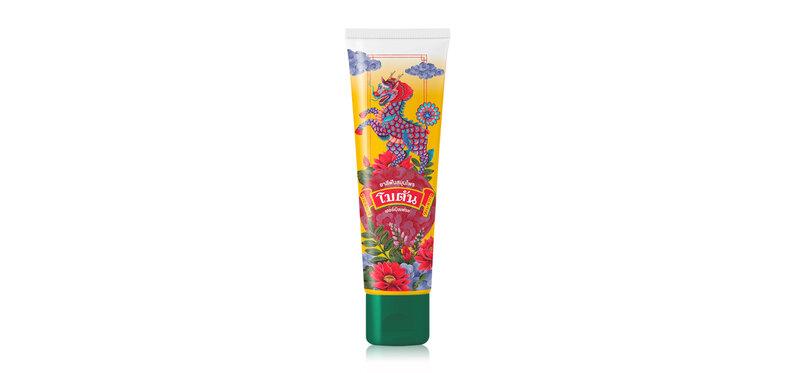 Botan Herbal Toothpaste 60g
