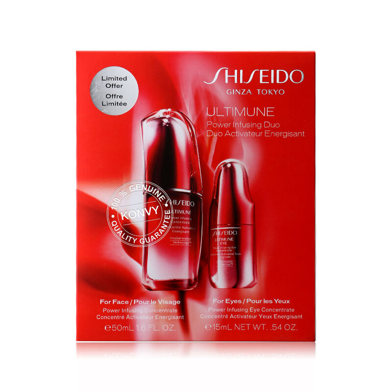 Shiseido Ultimune Power Infusing Duo #Power Infusing Concentrate 50ml x Eye Concentrate 15ml