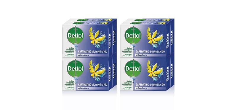 [แพ็คคู่] Dettol Anti-Bacterial Soap Captivating [65g x 8pcs]