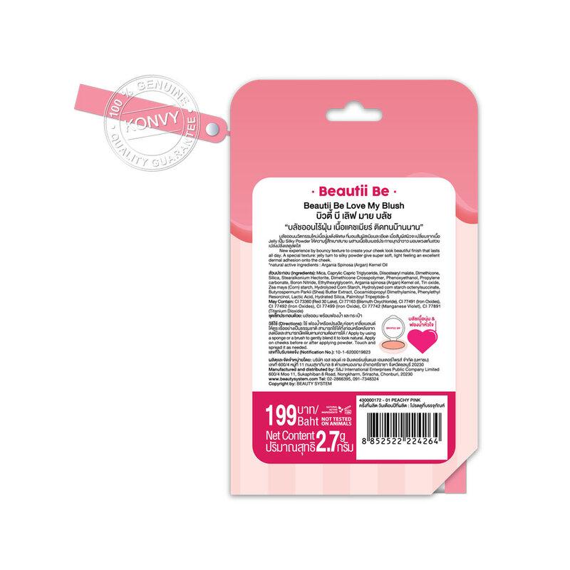 [Free Gift] Beautii Be Love My Blush 2.7g #01 Peachy Pink