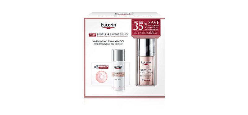 Eucerin Set Save 35% Spotless Brightening Day Booster Serum [30ml + 50ml]