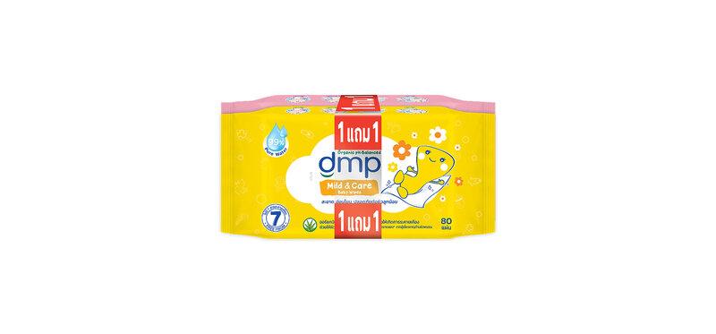 [แพ็คคู่] DMP Mild & Care Baby Wipes [80 Sheets x 2pcs]