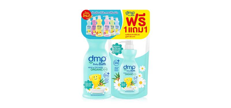 DMP Baby Bath Aloe Vera And Pure Natural Organic pH 5.5 Head To Toe Wash 480ml + Refill 350ml