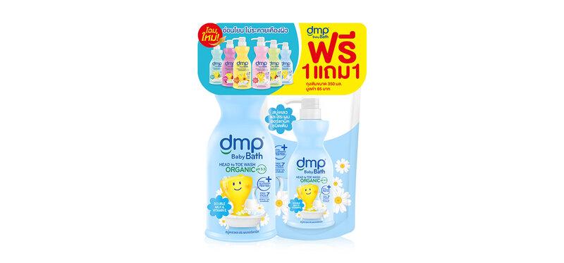 DMP Baby Bath Double Milk & Vitamin E Organic pH 5.5 Head To Toe Wash 480ml + Refill 350ml