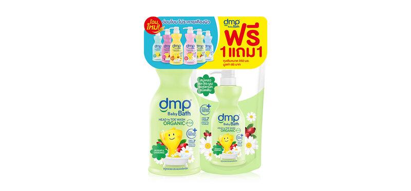 DMP Baby Bath Rosehip & Chamomile Organic pH 5.5 Head To Toe Wash 480ml + Refill 350ml