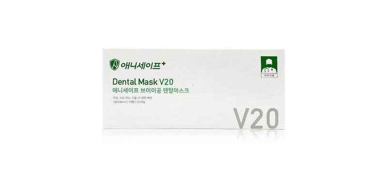 ANYGUARD Anysafe Dental Mask V20 [50pcs]