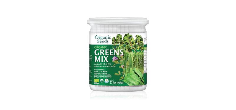 Organic Seeds Organic Greens Mix [5g x 10 Shots]
