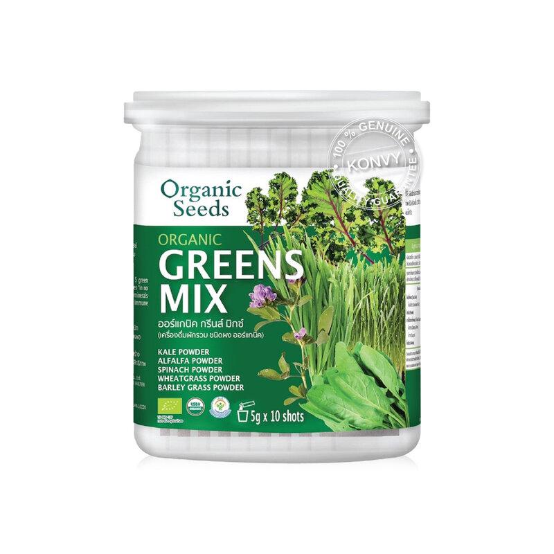 Organic Seeds Pregant Set