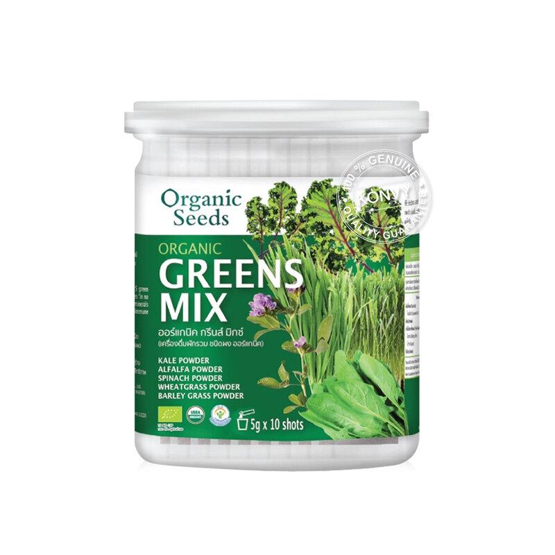 Organic Seeds Detox Immune Set