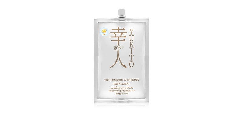 YUKITO Sake Sunscreen & Perfumed Body Lotion 10ml