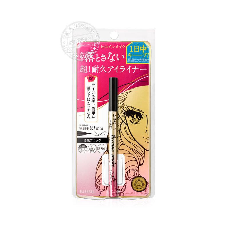 Kiss me Heroine Make Prime Liquid Eyeliner Rich Keep 0.4ml #01 Jet Black