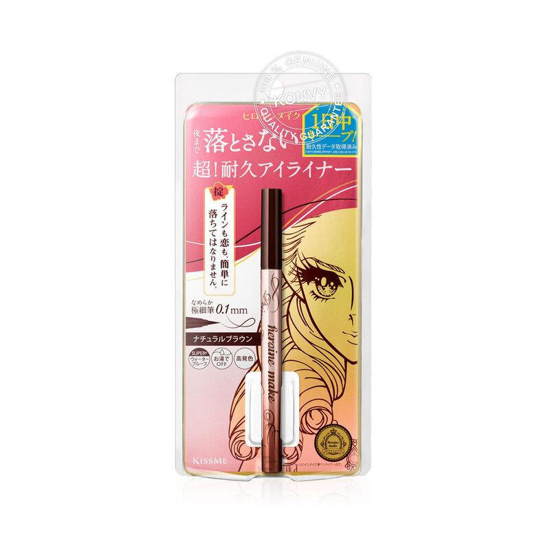 Kiss me Heroine Make Prime Liquid Eyeliner Rich Keep 0.4ml #03 Natural Brown
