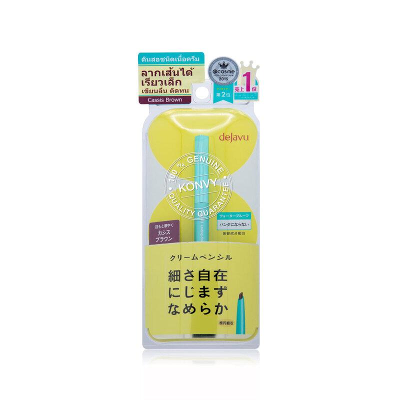 Dejavu Lasting-fine E Cream Pencil 0.15g #7 Cassis Brown